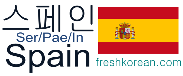 spain - Fresh Korean Phrase Card