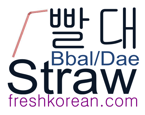 straw - Fresh Korean Phrase Card