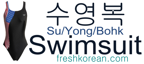 swimsuit - Fresh Korean