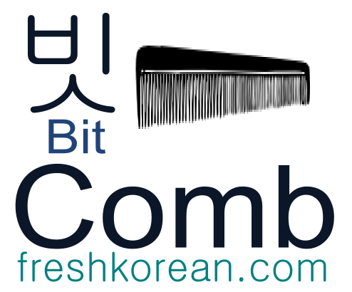 comb - Fresh Korean Phrase
