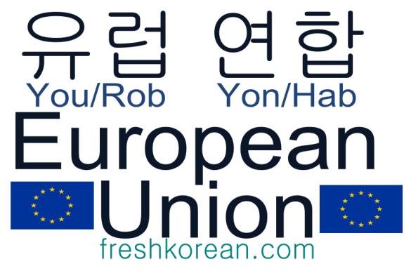 European Union EU - Fresh Korean Phrase