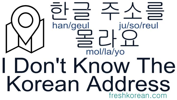i dont know the korean address - Fresh Korean Phrase