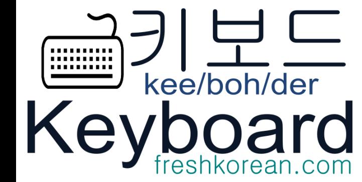 keyboard - Fresh Korean Phrase