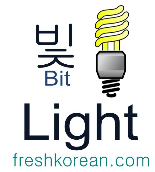 light - Fresh Korean Phrase