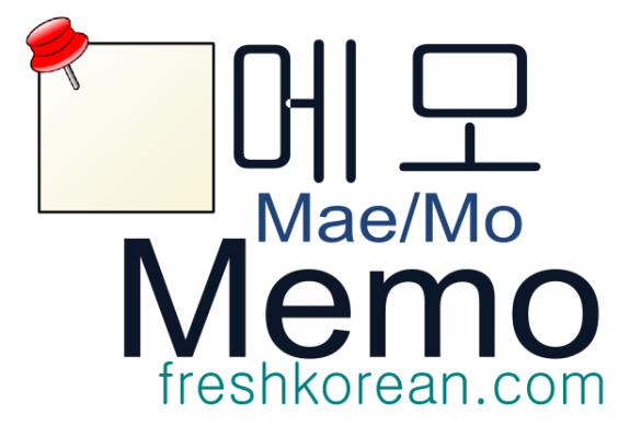 Memo - Fresh Korean Phrase