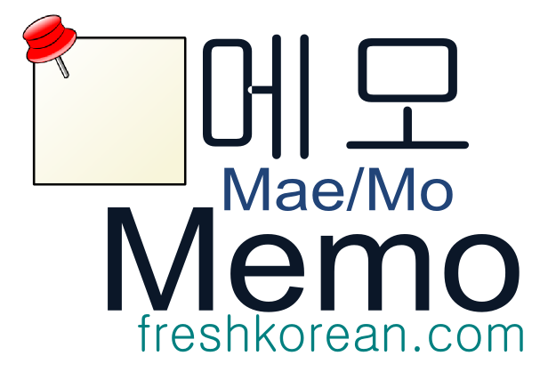 Memo - Fresh Korean Phrase