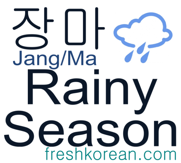 Rainy Season - Fresh Korean Phrase