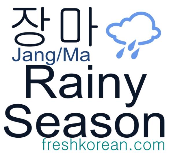 Rainy Season - Fresh Korean Phrase