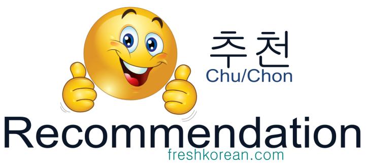 recommendation - Fresh Korean Phrase