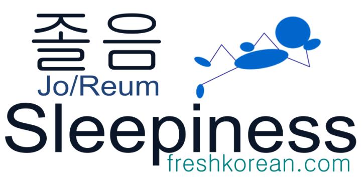 Sleepiness - Fresh Korean Phrase