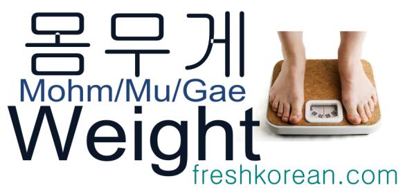 Weight - Fresh Korean Phrase