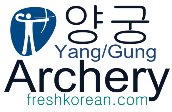 Archery - Fresh Korean Phrase