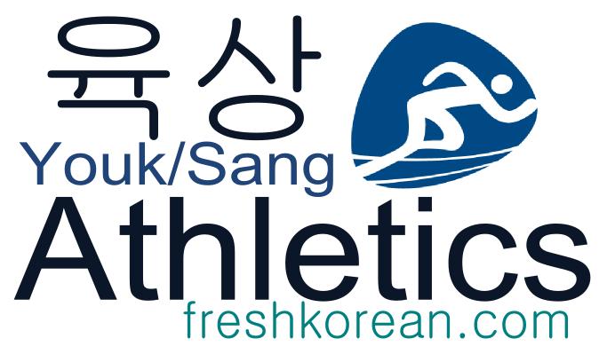 Athletics - Fresh Korean Phrase