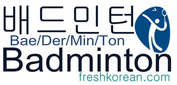 Badminton - Fresh Korean Phrase