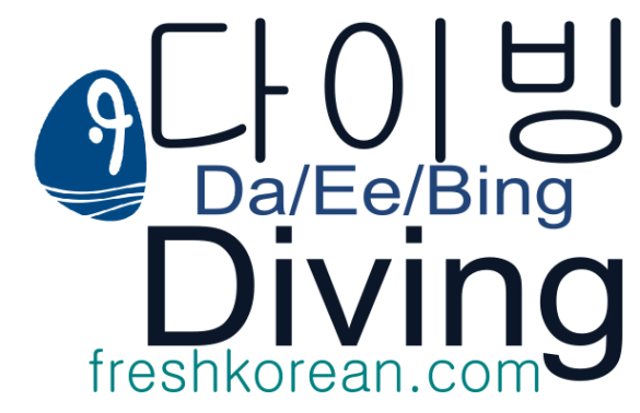 Diving - Fresh Korean Phrase