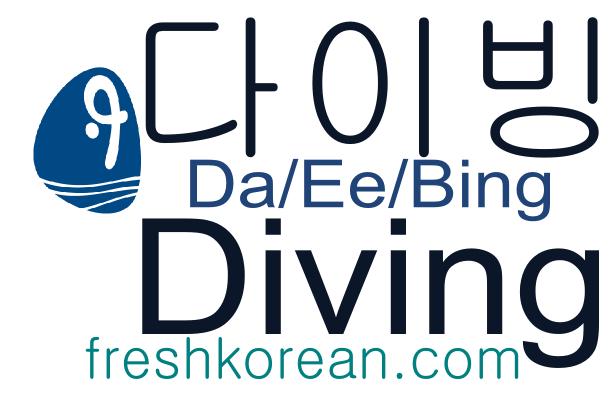 Diving - Fresh Korean Phrase