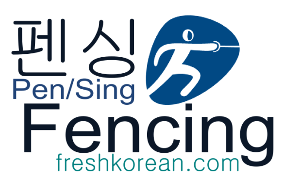 Fencing - Fresh Korean Phrase
