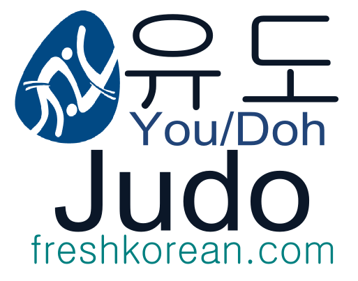 Judo - Fresh Korean Phrase