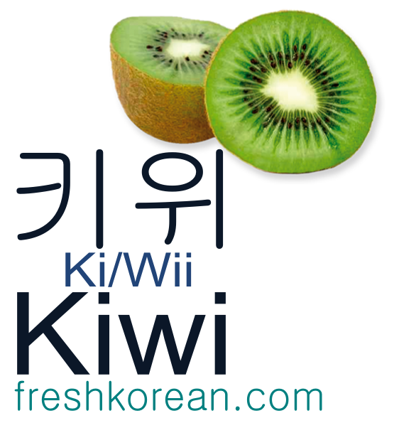 kiwi - Fresh Korean Phrase