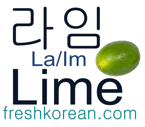 lime - Fresh Korean Phrase