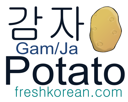 potato - Fresh Korean Phrase