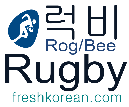 Rugby - Fresh Korean Phrase