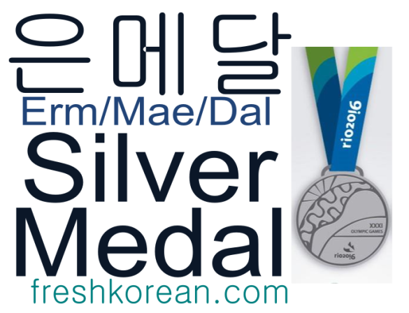 Silver Medal - Fresh Korean Phrase