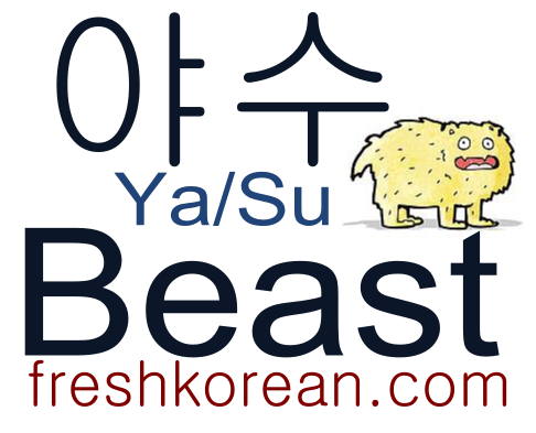 Beast - Fresh Korean Phrase