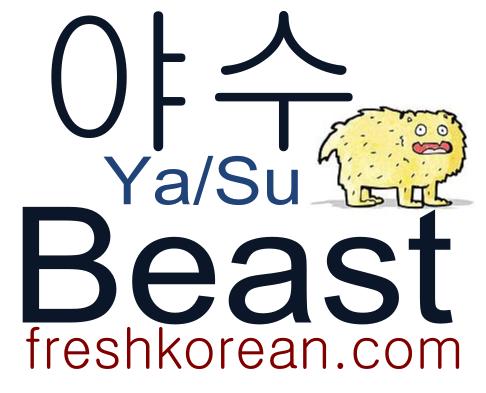 Beast - Fresh Korean Phrase