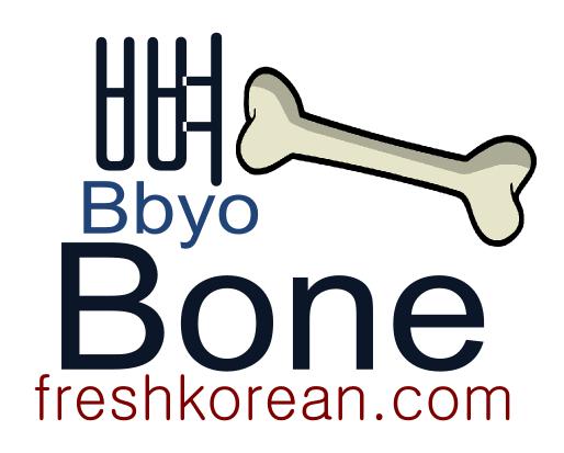 Bone - Fresh Korean Phrase