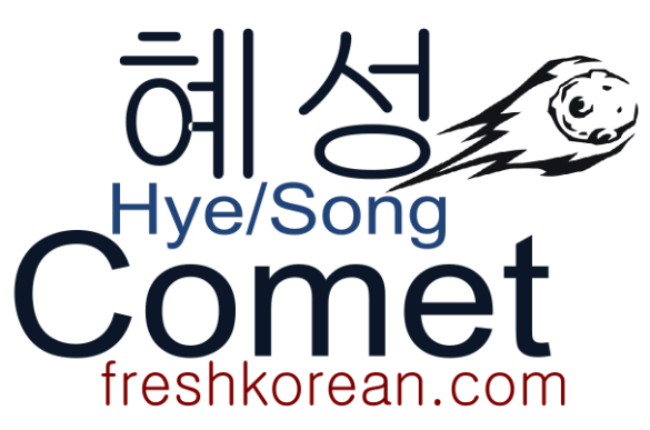 Comet - Fresh Korean Phrase