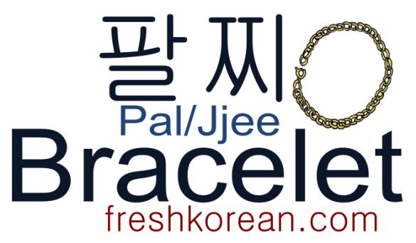 bracelet-fresh-korean-phrase
