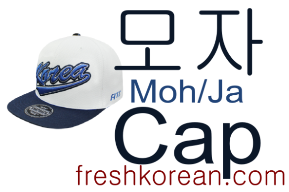 cap-fresh-korean-phrase