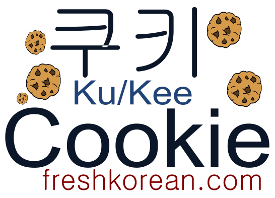 cookie-fresh-korean-phrase