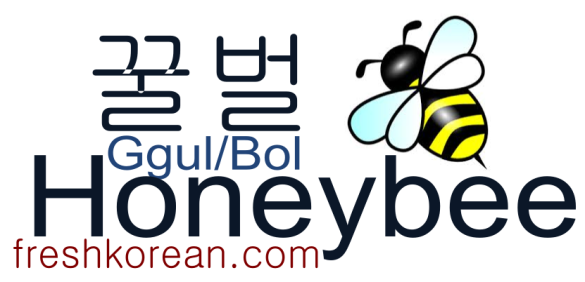honeybee-fresh-korean-phrase