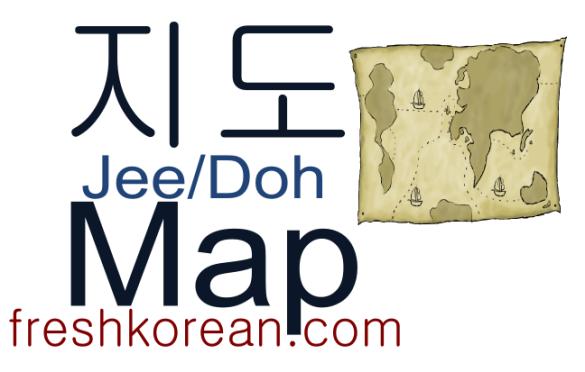 map-fresh-korean-phrase