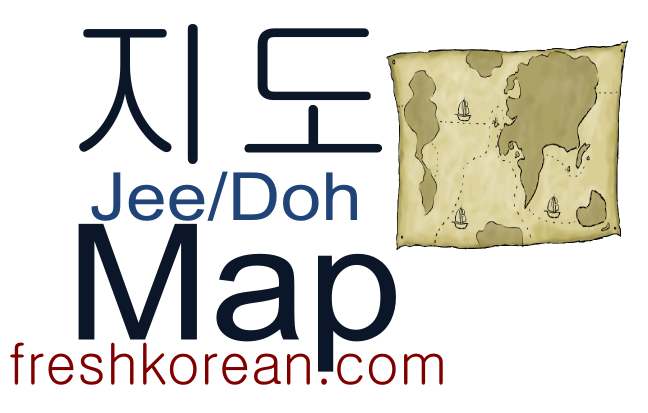map-fresh-korean-phrase