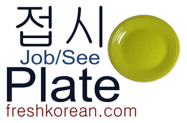 plate-fresh-korean-phrase