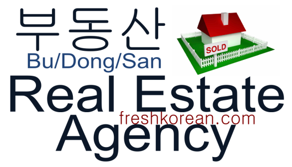 real-estate-agency-fresh-korean-phrase