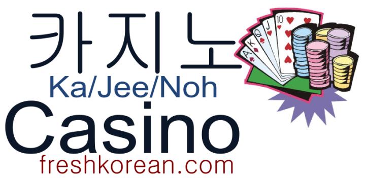 casino-fresh-korean-phrase