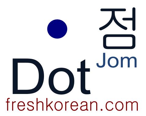 dot-fresh-korean-phrase
