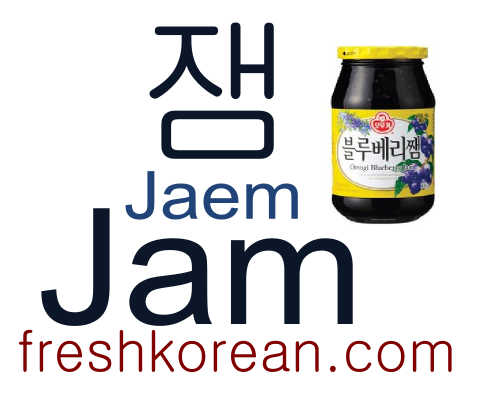 jam-fresh-korean-phrase
