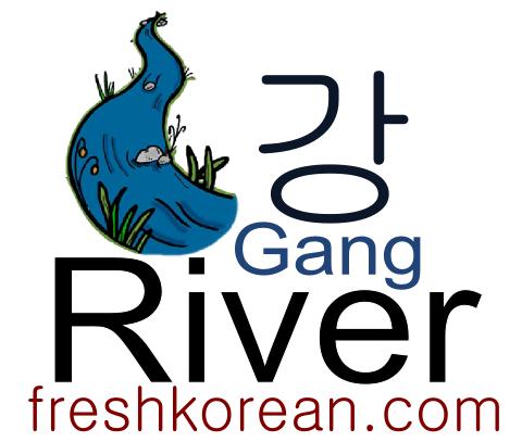 river-fresh-korean-phrase