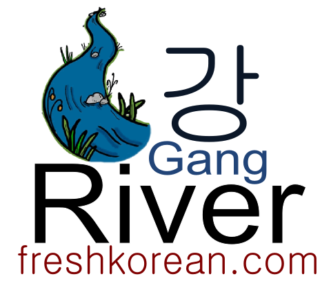 river-fresh-korean-phrase