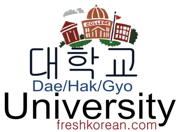 university-fresh-korean-phrase