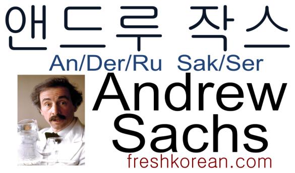 andrew-sachs-fresh-korean-phrase