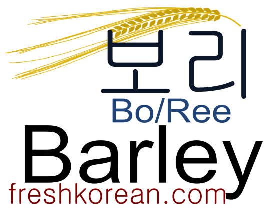 barley-fresh-korean-phrase