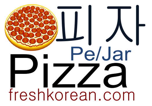 pizza-fresh-korean-phrase