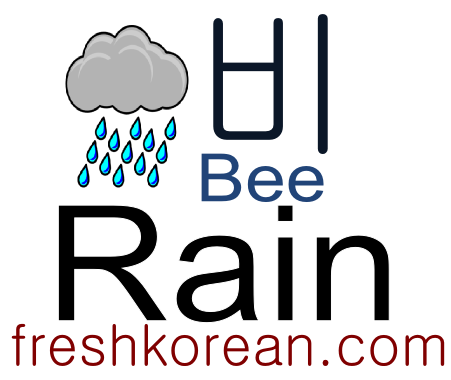 rain-fresh-korean-phrase