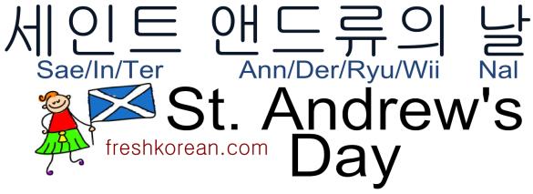 st-andrews-day-fresh-korean-phrase